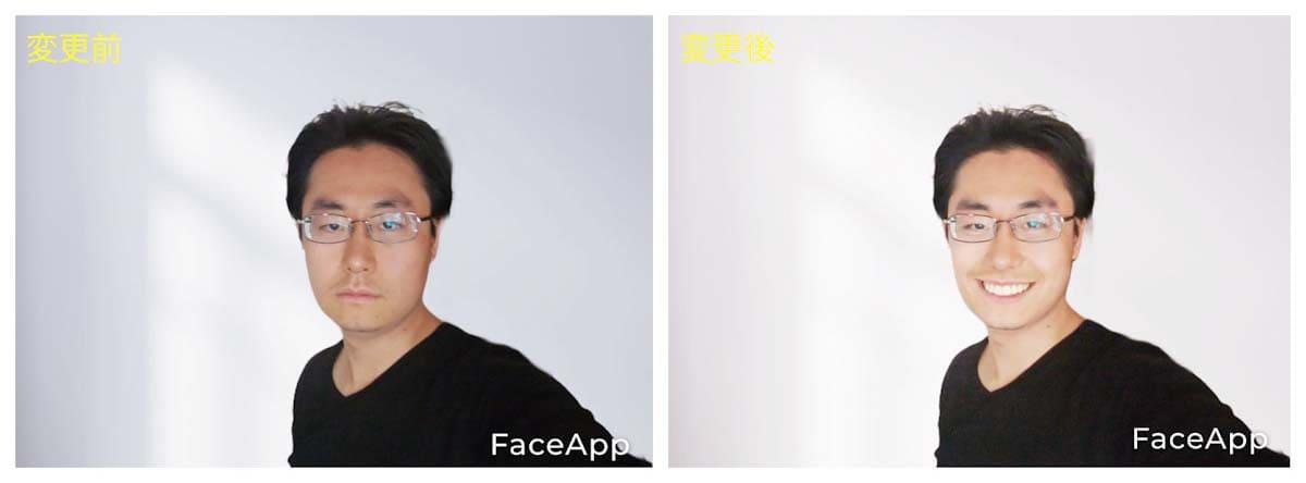 私の顔写真