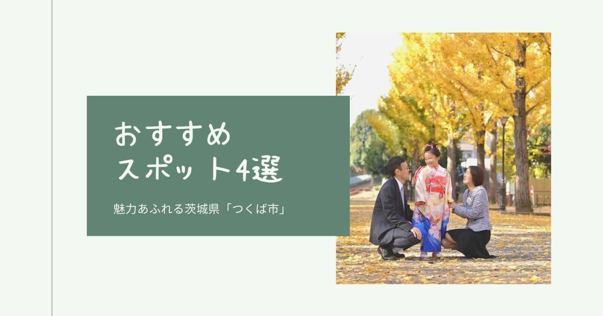 公園で楽しく話す家族の写真
