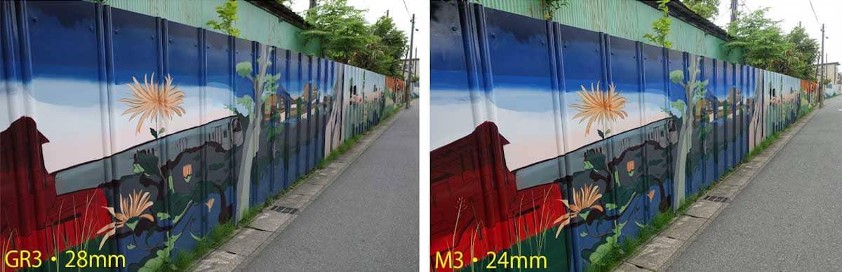 電車が描かれた壁