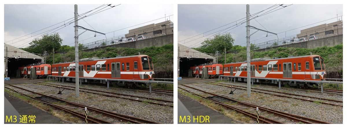 オレンジと白の電車