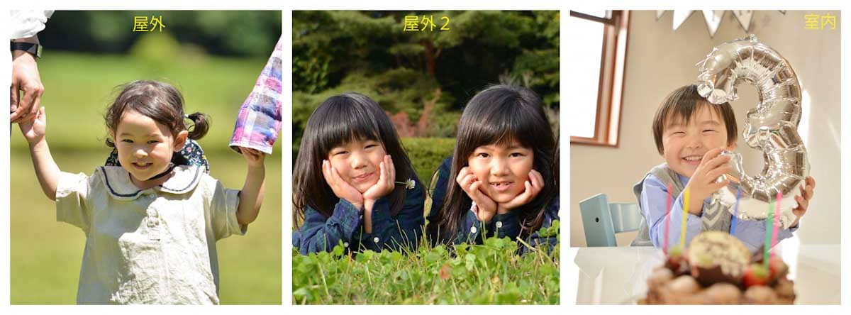 可愛い子供たち