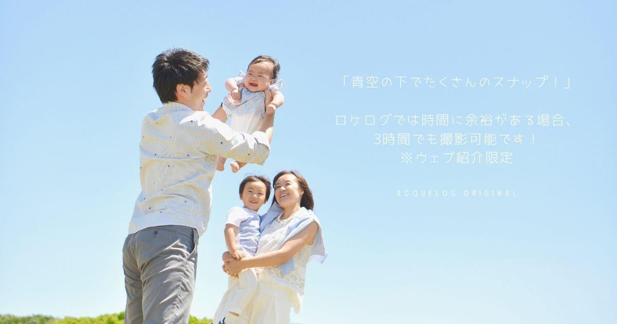 子供を抱っこして楽しそうな家族