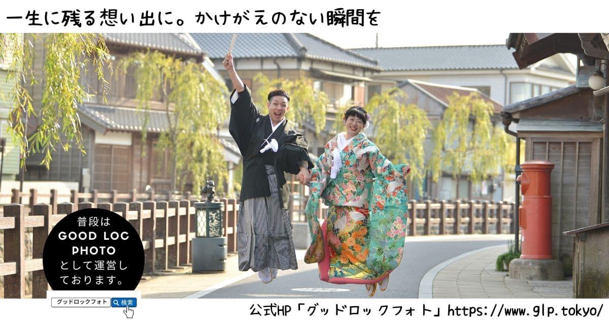 和装を着た男女の結婚式風景