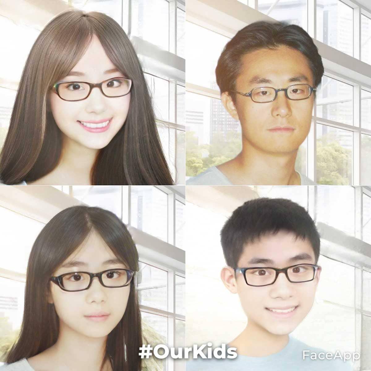 メガネをかけた子供