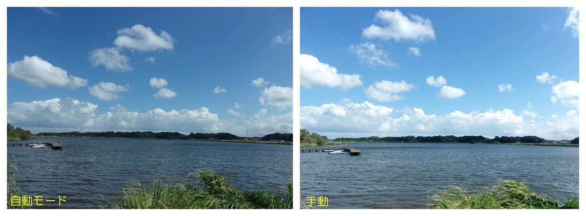 青空の下で輝く湖