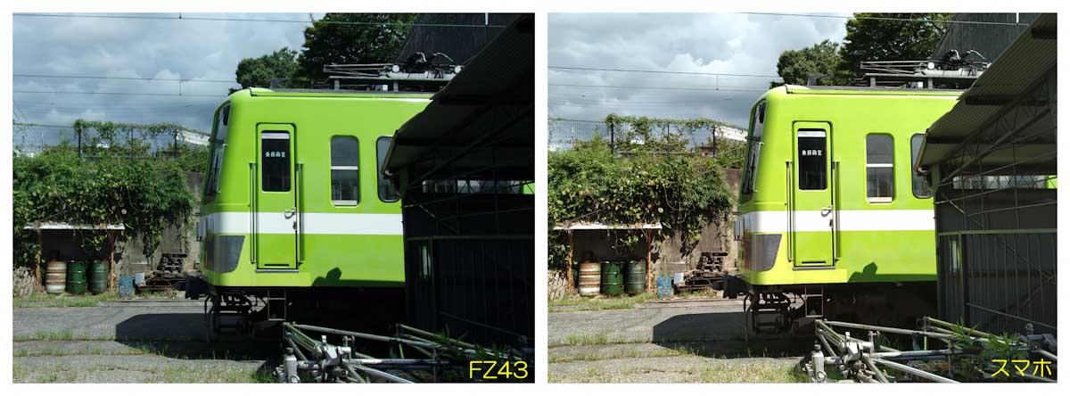 グリーンイエロー色の電車