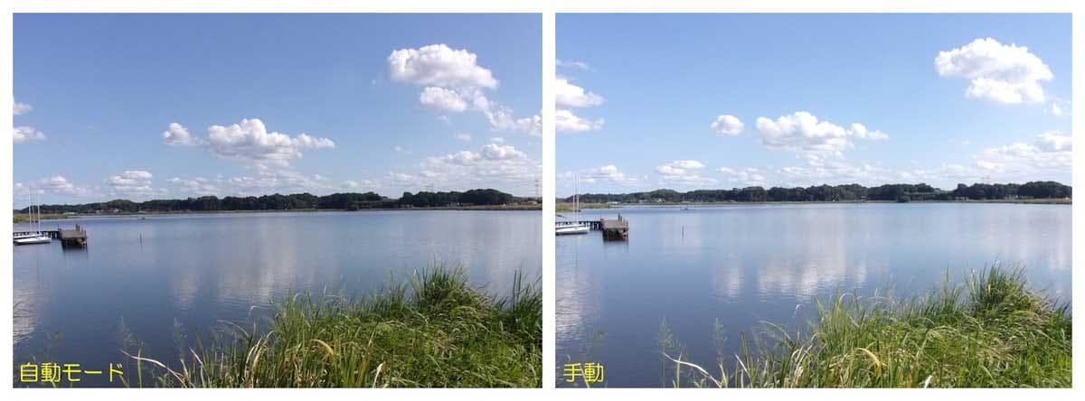 キレイな湖
