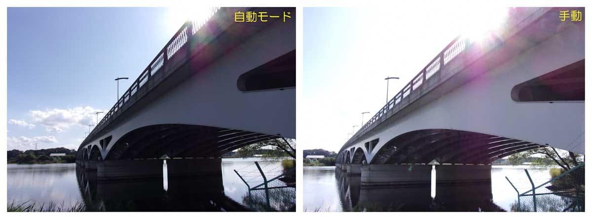 橋の下から見える大きな橋