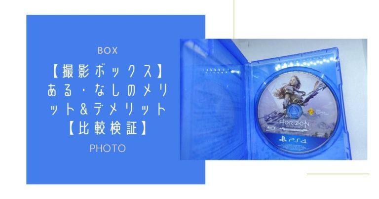 青いパッケージのゲームソフト