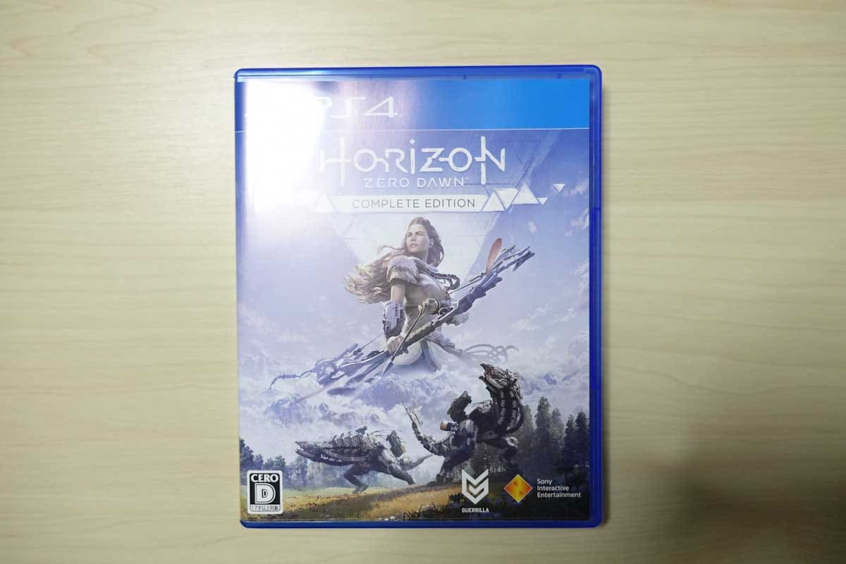 HZDのゲームソフト