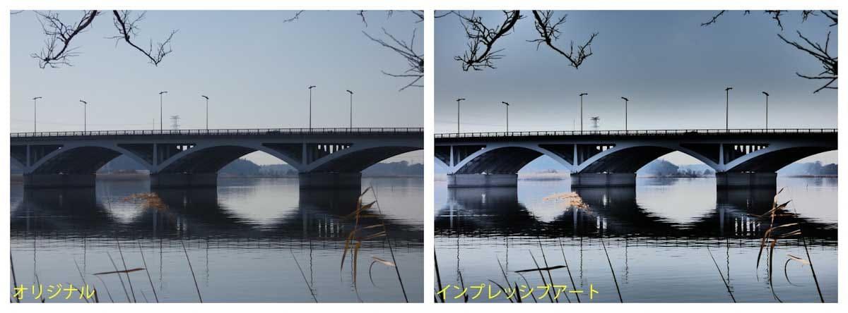 拡大して撮影した大きな橋の一部