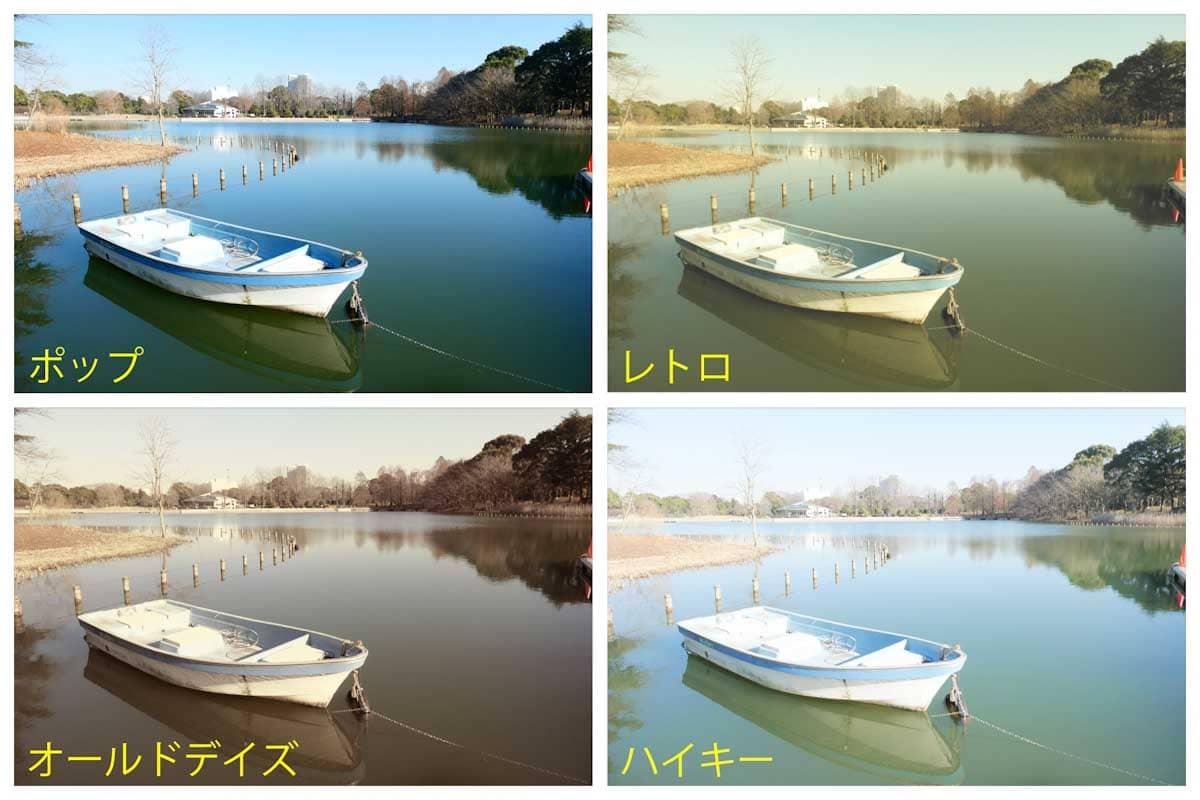 無人の手漕ぎ舟