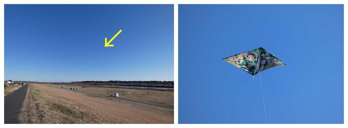 青空の中、凧揚げを上げる子供