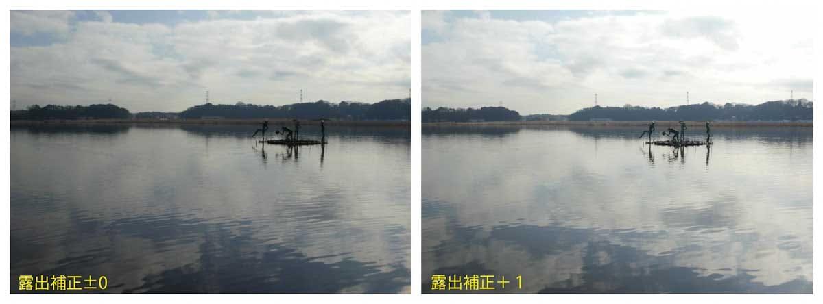 湖に浮かぶ人型の銅像