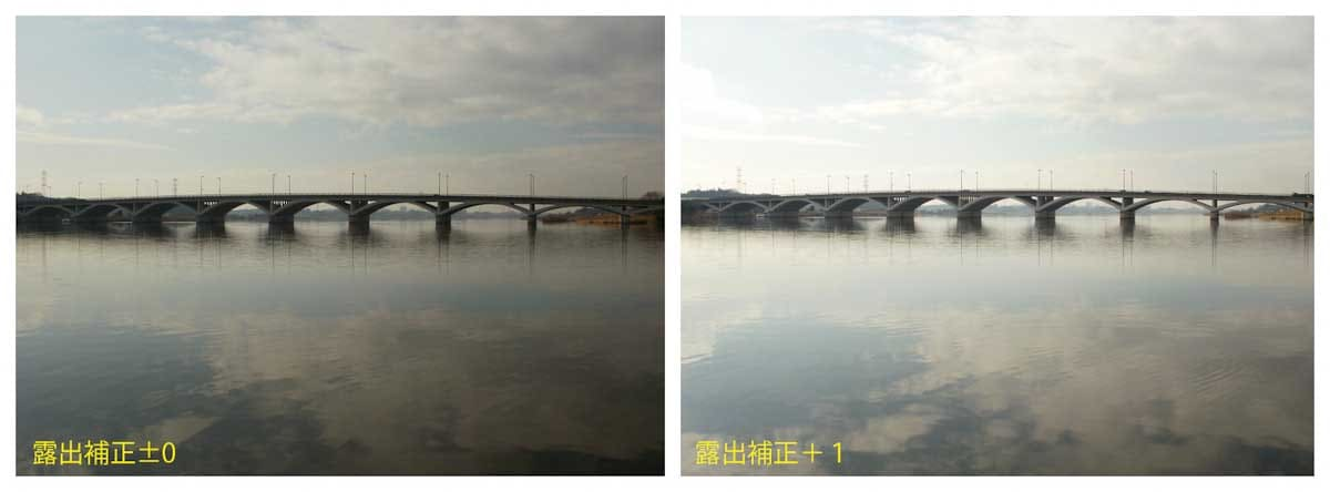 湖と県境の橋