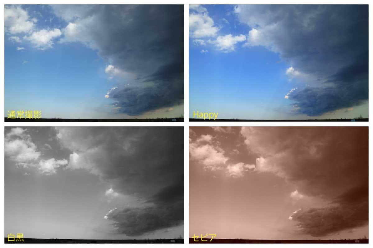 青空と大きな雲