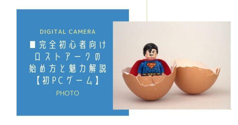 卵の殻を破ったスーパーマンの立ち姿
