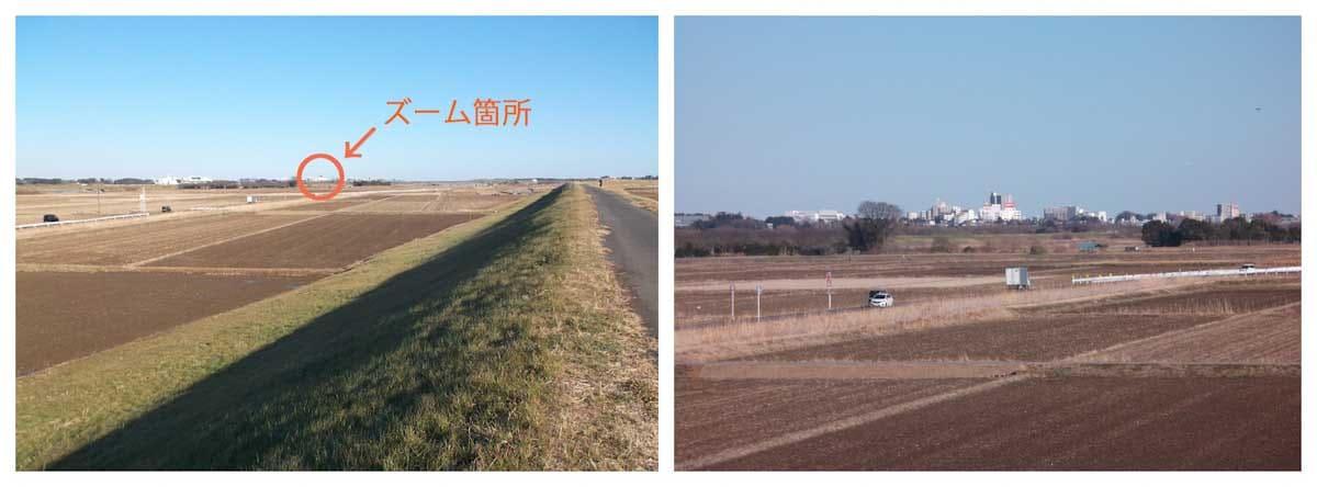 田園風景と街並み