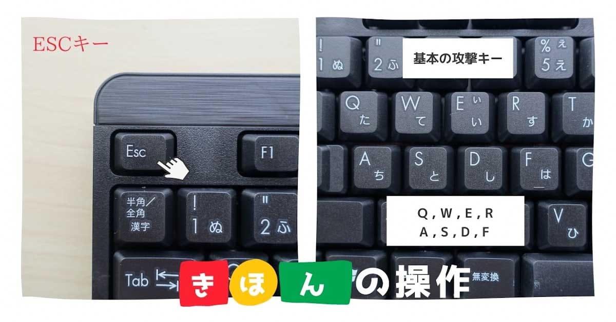 黒のキーボード