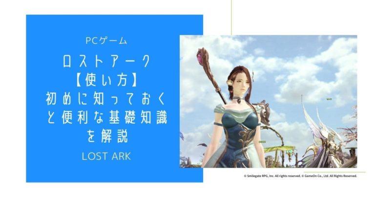 田中瞳をイメージした女性像