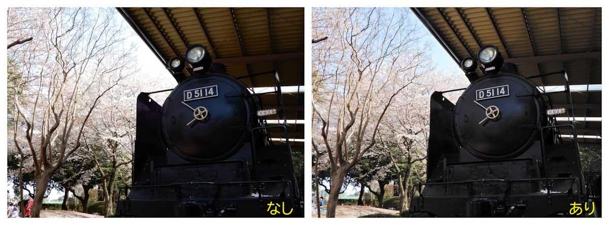 汽車のモニュメント