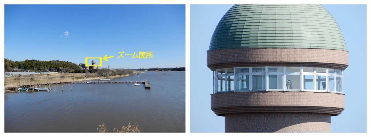手賀沼と展望台のある建物